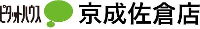 ピタットハウス佐倉店 日新住宅販売