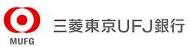 東京三菱UFJ銀行 住宅ローン・リフォームローン